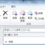 Outlookはじめました(え!今さら!?)